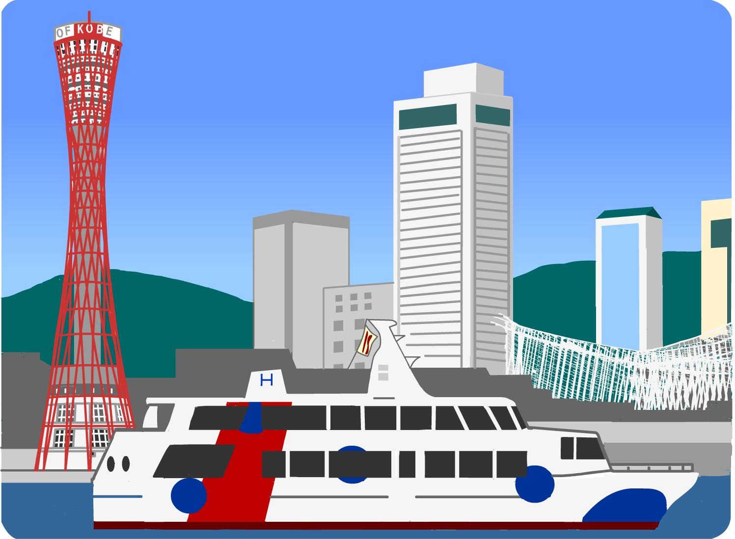 神戸の画像